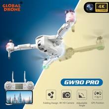 Professionelle GPS Drone 4K Quadrocopter Eders Folgen Mir FPV Bürstenlosen Drohnen mit Kamera HD VS Hubsan FIMI F11 SG906 s167 K1 K20