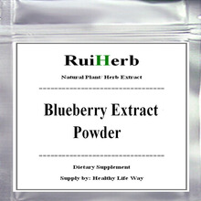 Powerful Antioxidants Nature Blueberry Extract Powder free shipping цена
