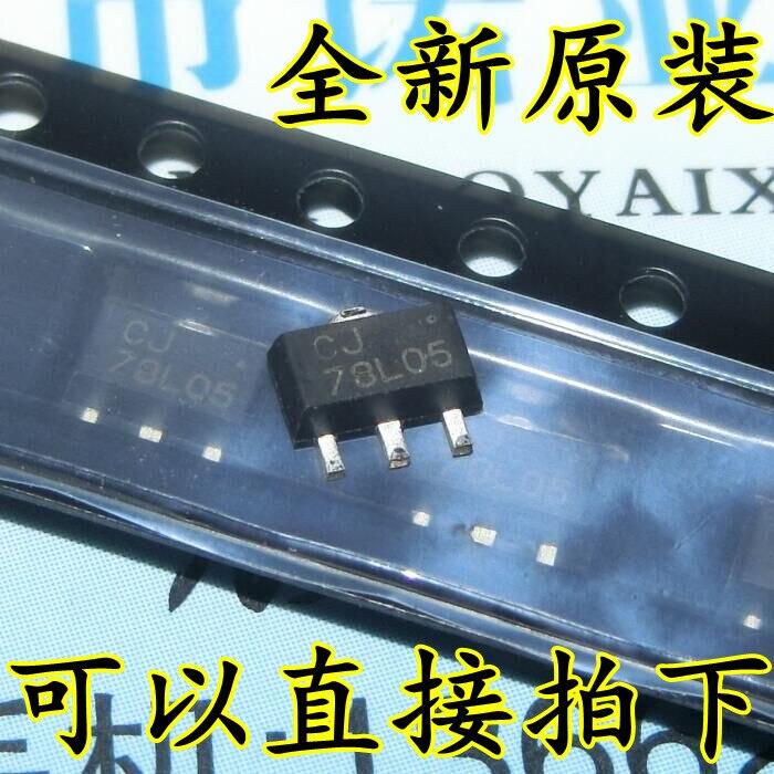 10pcs/lot Brand New Original CJ78L05 78L05 SMD Transistor SOT-89 3% Regulator Circuit L7805