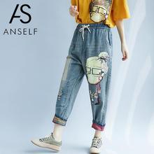 Vintage Jeans Drawstring Trouser Harem-Pants Elastic-Waist Dog-Girl Loose Women Frayed