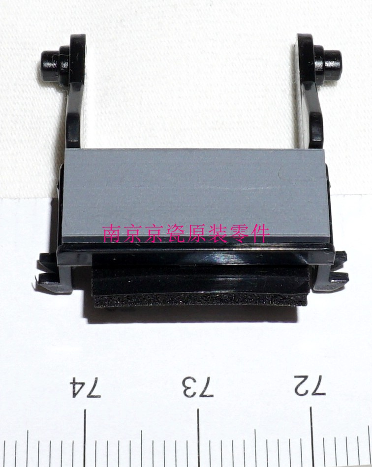New Original <font><b>Kyocera</b></font> 302M594010 SEPARATION ASSY ( in DP ) for:<font><b>FS</b></font>-1120MFP <font><b>1125MFP</b></font> image