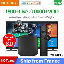 QHDTV 1 Year IPTV France Arabic Netherlands Xiaomi MI Box 3 Android TV 8.0 2G+8G BT Dual-Band WIFI Code