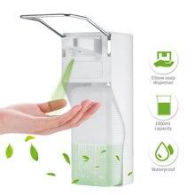 Nova parede pendurado cotovelo pressão desinfetante dispensador de sabão desinfetante de alumínio 500ml spray mão