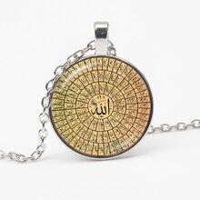 цена New Arabian Ramadan Gift Jewelry Muslim Islamic God Ala Pendant Necklace 25mm Glass Dome Cabin Jewelry Friends Souvenir Choker онлайн в 2017 году