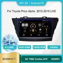 פריוס + LHD אנדרואיד 10.0 8 core 6 + 128G אנדרואיד רדיו לרכב ניווט קירור מאוורר עבור טויוטה פריוס + פריוס אלפא 2012 2015