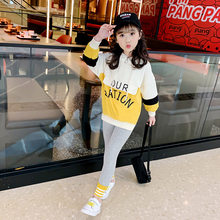 2020 spring new girl's suit, western style, big boy's Korean color block letter sweater bottoming pants two-piece set(China)