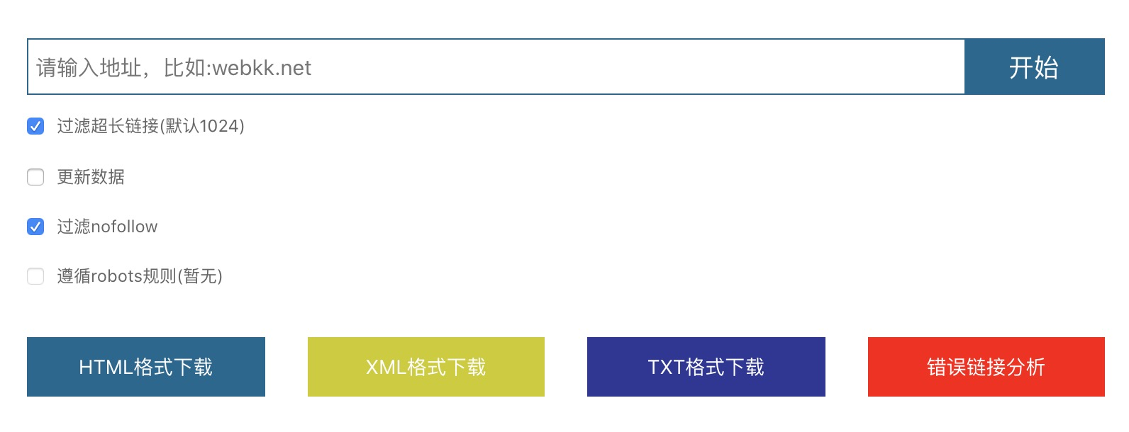 H71e6370b68304531bc1c8ef634a4c354K - 网站地图在线生成工具xml sitemaps使用教程