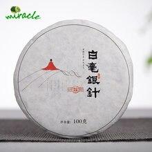 2019 punta bianca nastro ago tè frutta secca profumo Bai Hao Yin Zhen bianco chiaro di luna 100g/300g/500g