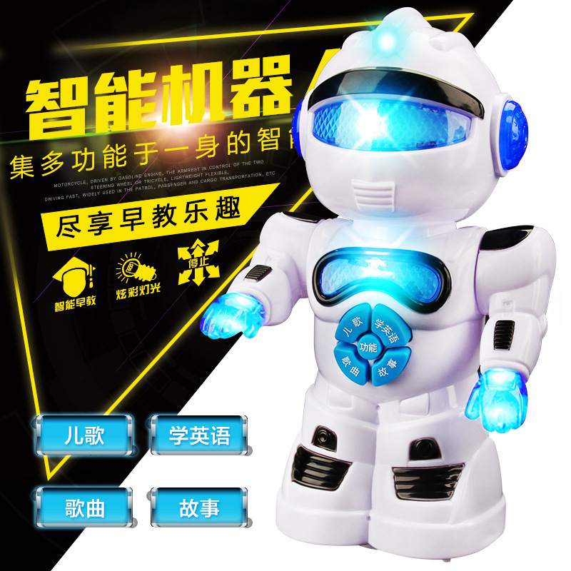Smart Swing Dance Robot Toys Light And Sound Universal Wheel Baby Children'S Educational Learning Early Education 1-3-6-Year-Old