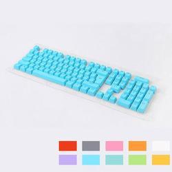 New Arrival 104 Doubleshot PBT spacji nasadki klawiszy puste przyciski dla przewodowy USB przełączniki Cherry klawiatury klawiszami mechaniczne