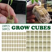 24/50 pces rockwool folha bloco propagação clonagem semente levantando soilless cultivo hidropônico crescer cubos de lã rocha cubos