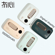 Maoxin mini power bank digital display power