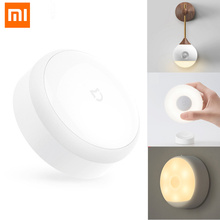MI Mijia Yeelight LED Corridor Night Light Infrared Remote Control Body Motion Sensor Smart Home Night Lamp Magnetic Light Lamp