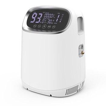 Концентратор кислорода Yongrow 1-7 л/мин 3