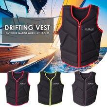 Удобная Рыбацкая Спасательная куртка Рыболовный Жилет Для Взрослых Черная плавающая куртка Открытый неопреновый плавательный прочный