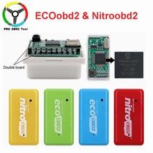 15% экономия топлива EcoOBD2 для бензиновых автомобилей Eco OBD2 дизель NitroOBD2 чип тюнинговая коробка вилка и драйвер диагностический инструмент