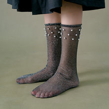 Neue Hohe Qualität Sommer Stilvolle Trendy Mode Moderne Frau Mädchen Glitter Shiny Perle Socken Mesh Dünn Bead Gaze Transparent Sox