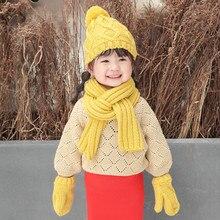 Для детей от 3 до 7 лет, унисекс, детская зимняя однотонная вязаная одежда, сохраняющая тепло, для костюма, с помпоном, милая шапка, шляпа, шапочка,# ew