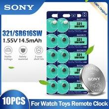 Sony – batterie à l'oxyde d'argent, 10 pièces, 321 mAh, 14.5 V, 1.55 SR616SW SR616, pour montre, calculatrice, jouet, pièces de monnaie, fabriquées au japon
