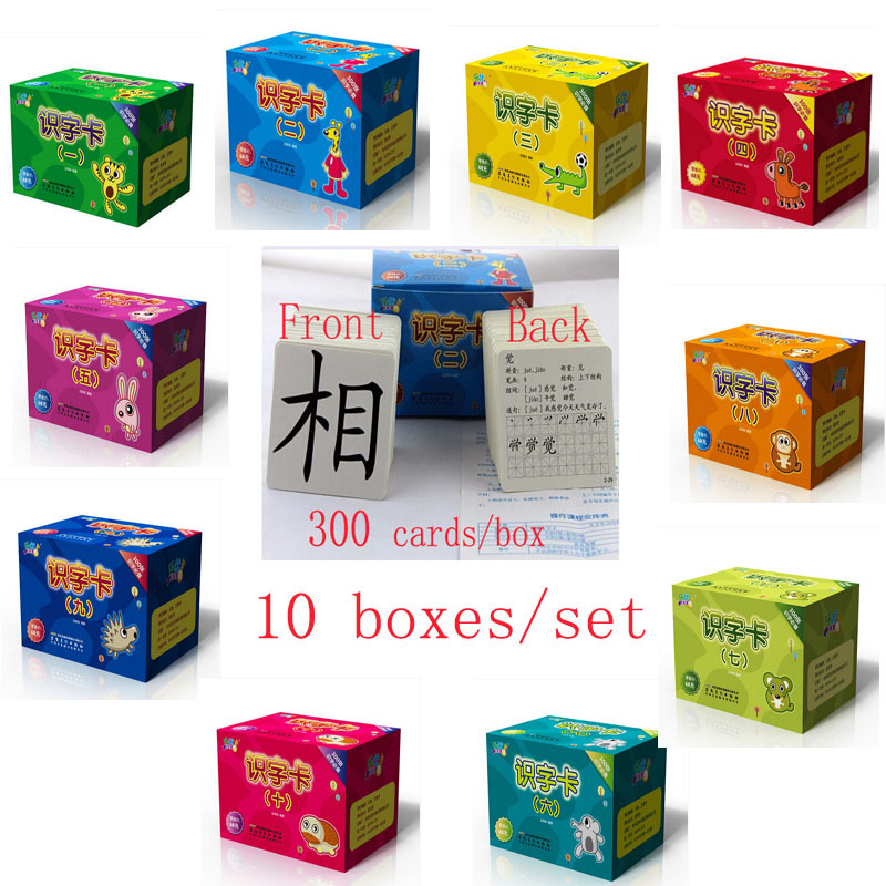 10 Boxes /set ,3000  Authentic Chinese Character,hanzi  Cards With  Phrase,stroke And Pin Yin For  Abu Chinese Learning Program