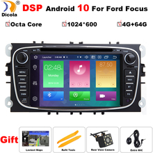 4G + 64G Android 10 Auto Multimedia Player GPS 2 Din PX5 auto dvd für FORD/Fokus/S MAX/Mondeo/C MAX/Galaxy wifi auto radio GPS 4G DSP
