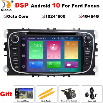 PX5 DSP Car multimedia player Android 10.0 Car DVD for Ford Mondeo Focus S-max Smax Kuga C-max Car Gps navigation autoradio SWC image
