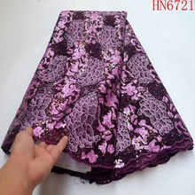 African Organza Sequins Tulle Lace Fabric 2019 Latest French Net Lace Fabric High Quality Beads Guipure Nigerian Embroidery Lace