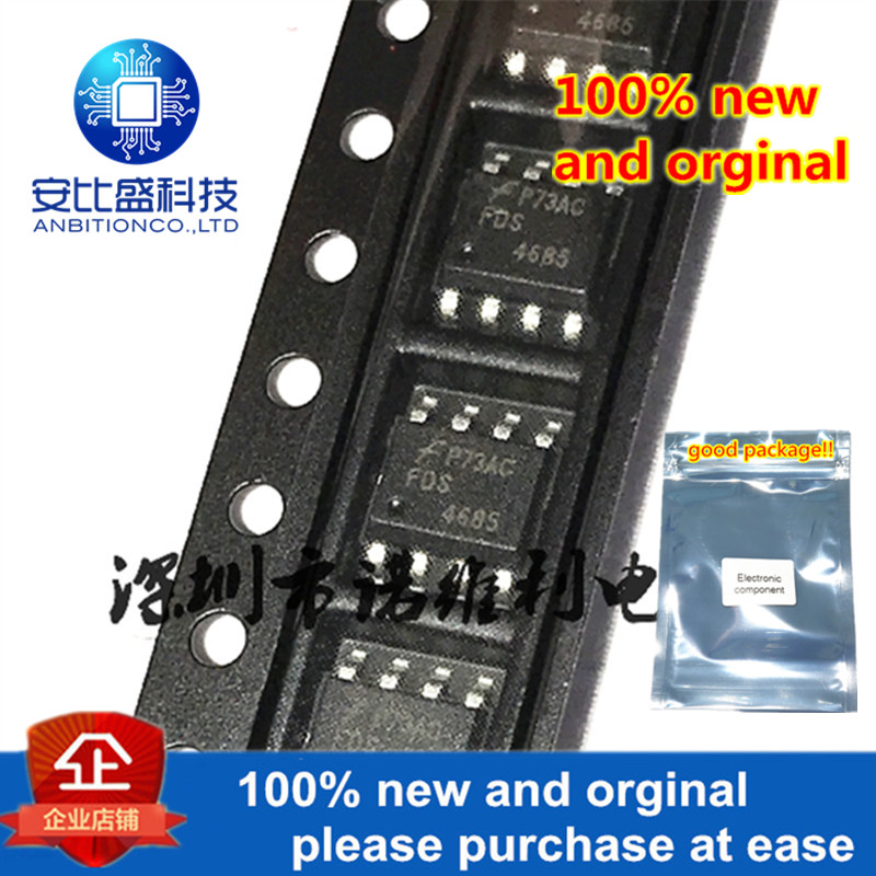 10pcs 100% New And Orginal FDS4685 4685 SOP-8 40V 8.2A 40V P-Channel PowerTrench MOSFET In Stock