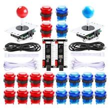 2-Player LED Arcade DIY Kit for USB MAME PC Game & Raspberry Pi Retro Controller