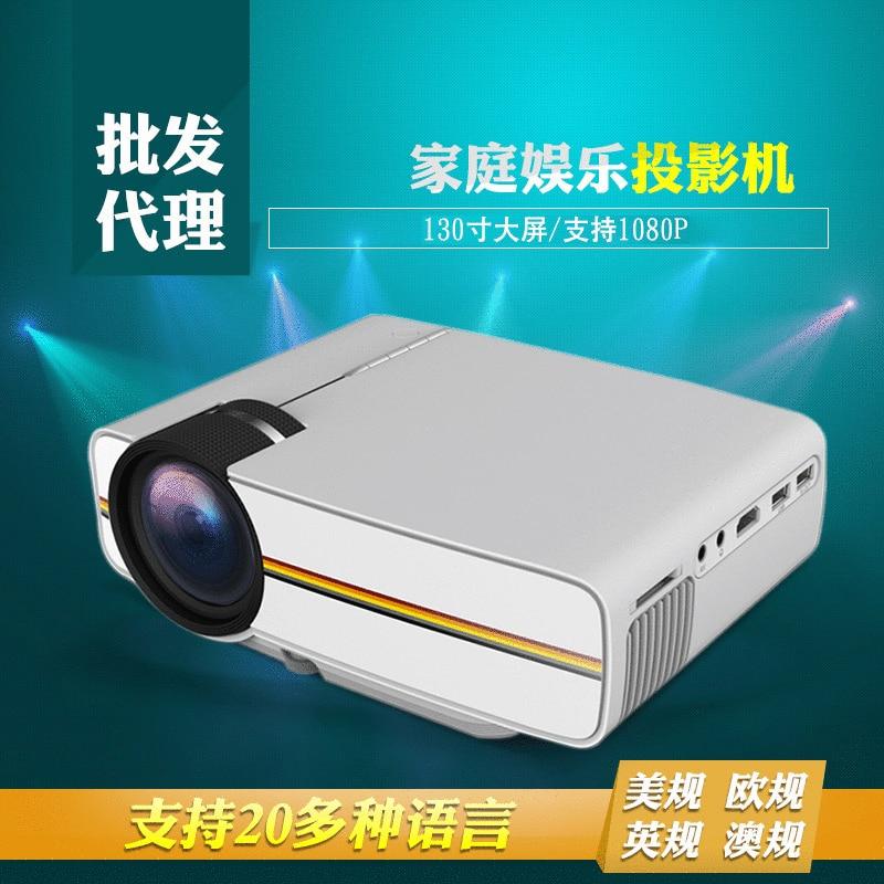Проектор новый Yg400 мини домашний проектор HD 1080pu дисковый компьютер Заводская розетка