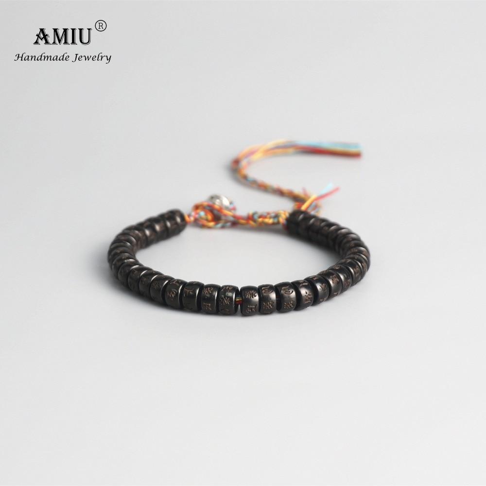 AMIU Tibetan buddhist Braided Cotton Thread Lucky Knots bracelet Natural Coconut Shell Beads Carved Handmade Bracelet For Men