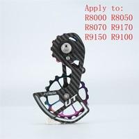 Colorful 18T Road Bike Carbon Fiber Ceramic Rear Derailleur Rainbow Jockey Pulley Wheel For Shimano R8000 8050 8070 9100 9150