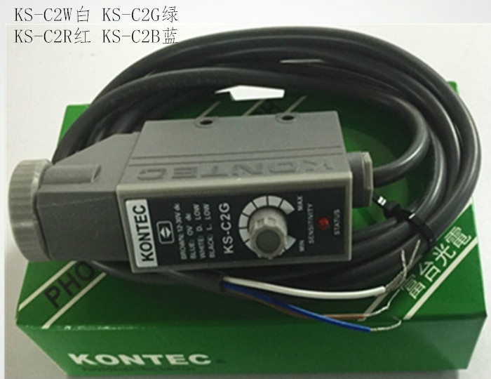 KONTEC Color Mark Sensor Logo Photoelectric Eye KS-C2W / G / R / B / White Light / Green Light