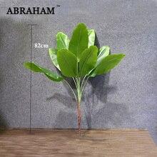 82cm Große Künstliche Anlage Tropical Palm Kunststoff Baum Real Touch Gefälschte Anlage Zweig Grün Blätter für Home Party Herbst dekoration