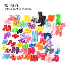 40pairs Cute Kids Toy Mixed DIY Accessories Colorful Mini Multiple Styles Gift Doll Heel Shoes Silicone Dress Prop Fashion(China)