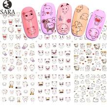 12 diseños de calcomanías al agua para transferencia de uñas, pegatinas y calcomanías, diseños de verano, juego de dibujos animados para gatos, tatuajes de manicura, SAA493 504