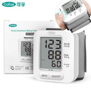 Image 3 - Cofoe бытовой автоматический наручный цифровой монитор артериального давления измерительный Сфигмоманометр Медицинское оборудование тонометр для здоровья