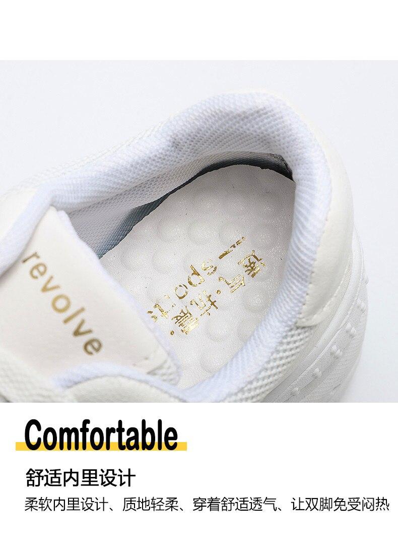 women casual shoes87