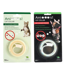 Yooap New cat and dog collar insect-proof mosquitoes waterproof insect repellent pet lasting 8 months protection