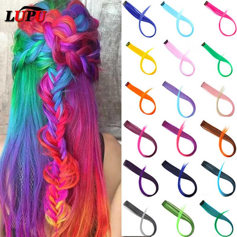 LUPU وصلات شعر مستقيمة طويلة مشبك واحد في قطعة واحدة تسليط الضوء الملونة قوس قزح الوردي الأرجواني خيوط الشعر الاصطناعية على مقاطع