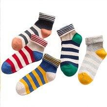 Invierno otoño cálido mujer Vintage calcetines lindos colores caramelo rayas algodón calcetines estudiantes escolares Cómodos calcetines