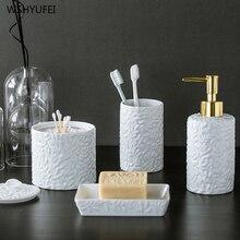 Мелкий тисненый узор домашние банные принадлежности для гостиницы простой белый керамический набор для ванной комнаты хлопок банка для ватных дисков рот чашка мыло бутылка набор