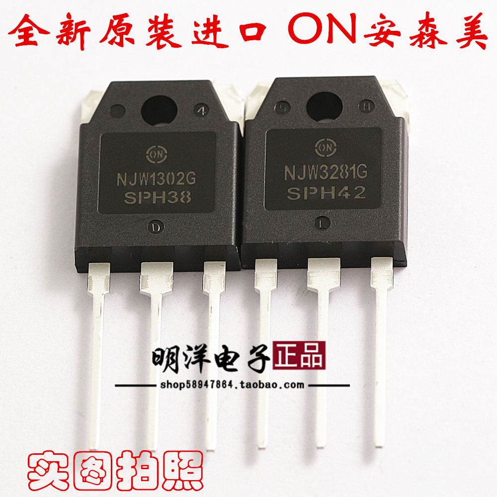 10pair/30pair NJW1302G NJW3281G ON Semiconductor 1302/3281 New Original Import Pairing Free Shipping