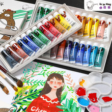 36/24/Color Acrylic Paint Set Beginner Drawing Brushes Watercolor Paints Diy Pebble Hand-painted Wall Painting Boxed Artist Kits