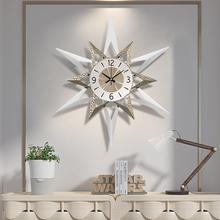 80cm Nordic wyciszenie zegara zegar ścienny nowoczesny Design salon domu moda dekoracyjna zegar kwarcowy duży zegar na ścianie tanie tanio LUKENI CN (pochodzenie) Europa Wall Clocks GEOMETRIC Metal Pojedyncze twarzy 800mm 2000g QUARTZ 15mm grubości płyty Streszczenie
