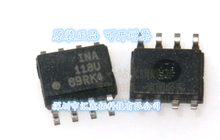 5pcs/lot INA118U 118U INA118UK SOP-8 100pcs lot lm358dr lm358 lm358d sop 8