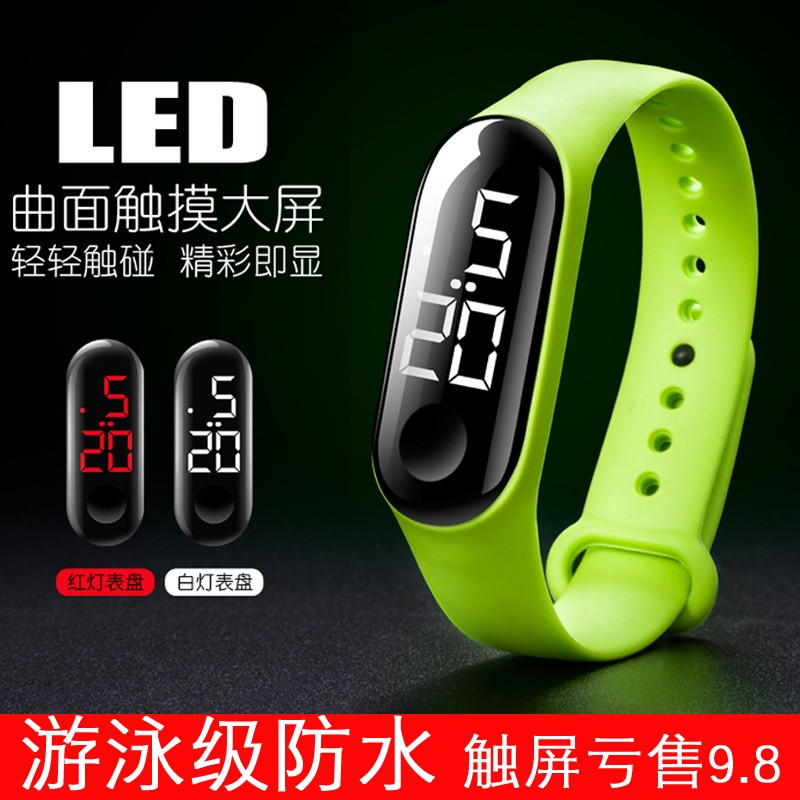Digital Watch Silicone Electronic Femme Women Relogio LED Sport 03 Montre Luminous-Sensor title=