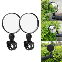 Bicycle Reflector Mtb Mirrors Back-Sight Rear-View-Mirror-Bike Adjustable Left Rotation