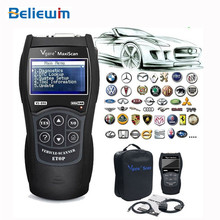 OBD2 Automotive Scanner Maxiscan Vgate VS890 Fault Code Reader EOBD JOBD CAN-BUS