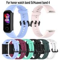 Cinturino in Silicone per honor watch band 5i Smartwatch cinturino sportivo cinturino di ricambio cinturino per Huawei band 4 regolabile